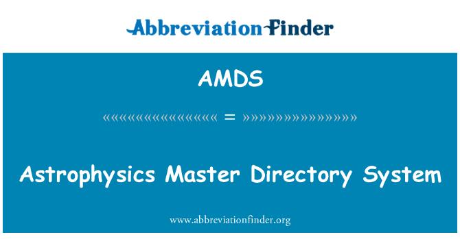 AMDS: Sistema de directorio maestro de Astrofísica