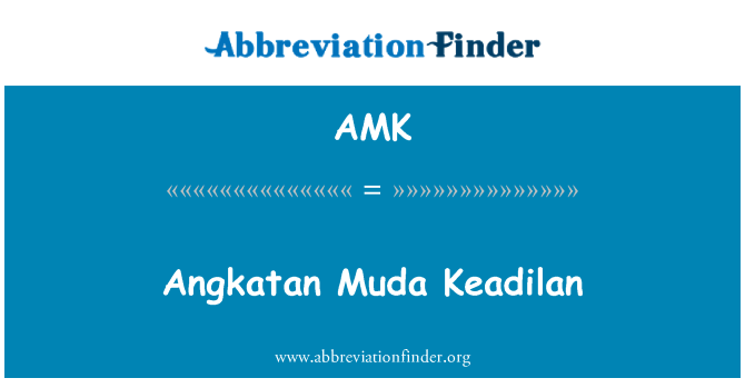AMK: Angkatan Muda Keadilan
