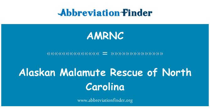 AMRNC: Alaskan Malamute Rescue of North Carolina
