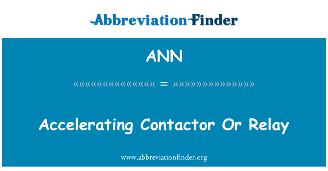 ANN: 加速接触器或继电器