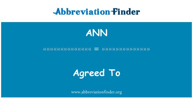 ANN: 同意