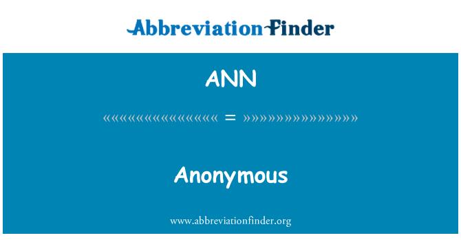 ANN: 匿名