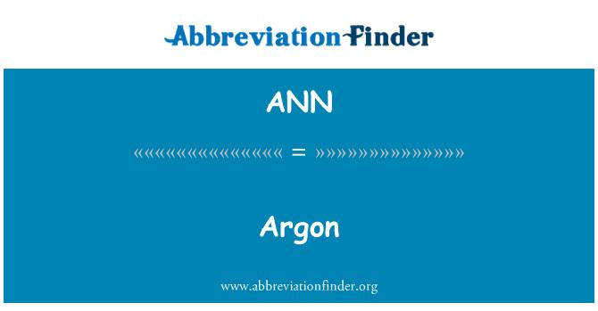 ANN: 氩