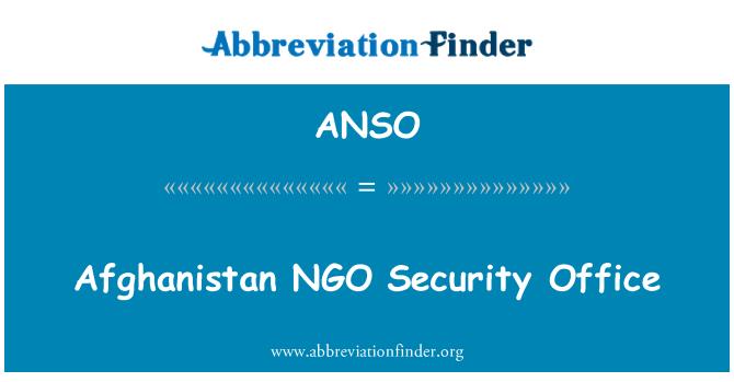 ANSO: 阿富汗非政府组织安全办公室