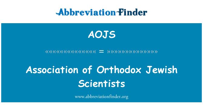 AOJS: Asociación de científicos judíos ortodoxos
