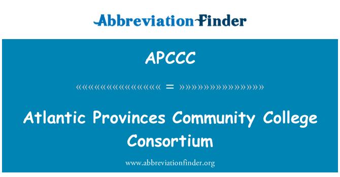 APCCC: Atlantic Provinces Community College Consortium