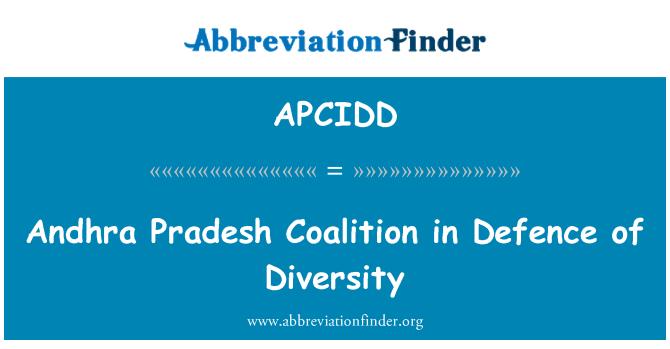 APCIDD: Andhra Pradesh Coalition in Defence of Diversity