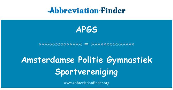 APGS: Amsterdamse Politie Gymnastiek Sportvereniging