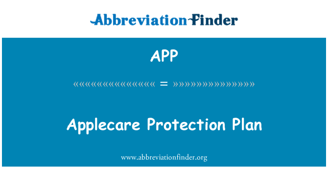 APP: Applecare Protection Plan