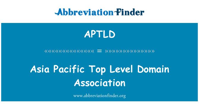 APTLD: 亚洲太平洋顶级域名协会
