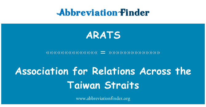 ARATS: Association for Relations Across the Taiwan Straits