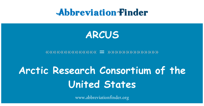 ARCUS: Kutup araştırma Konsorsiyumu Amerika Birleşik Devletleri