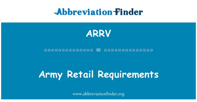 ARRV: 陆军零售要求