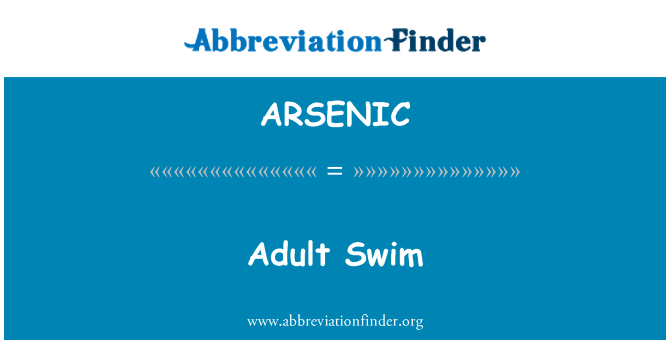 ARSENIC: 成人游泳