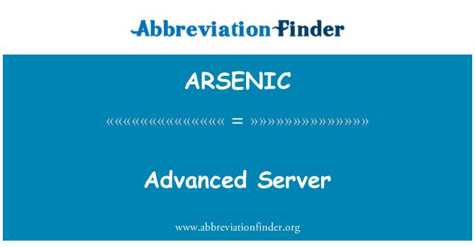ARSENIC: 高级的服务器
