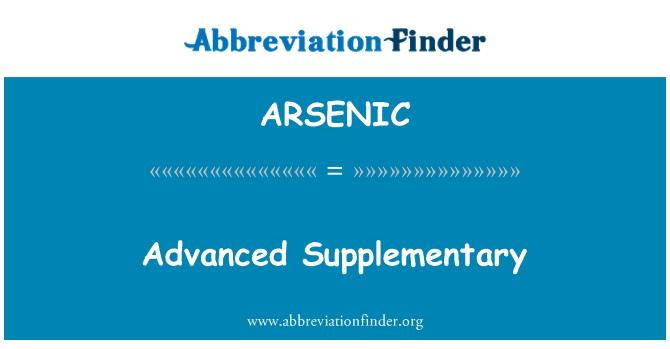 ARSENIC: 先进的补充
