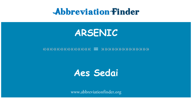 ARSENIC: Aes 世代