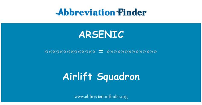 ARSENIC: 空中运输中队