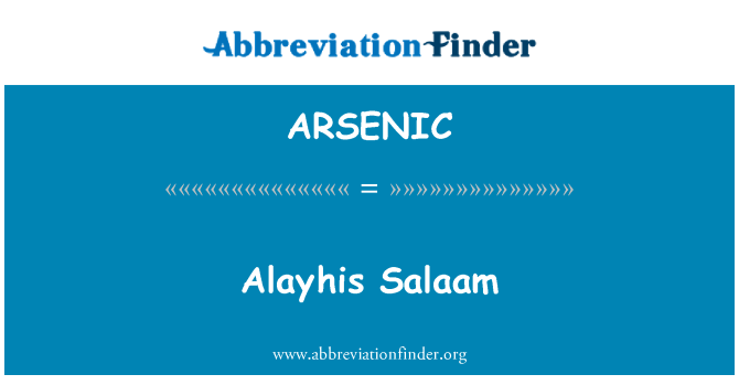 ARSENIC: Alayhis 达累斯萨拉姆