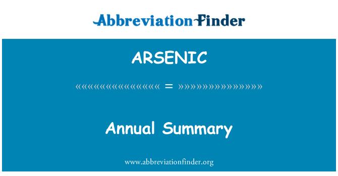 ARSENIC: 年度总结