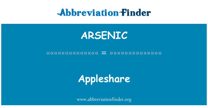 ARSENIC: Appleshare