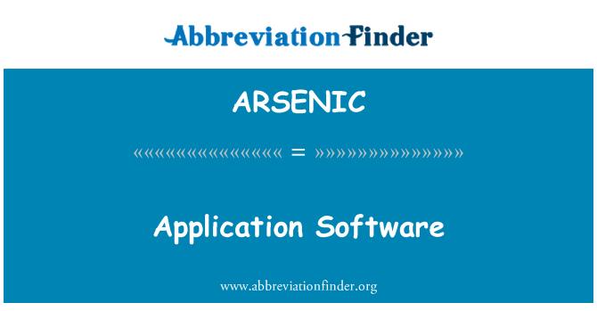 ARSENIC: Perisian aplikasi