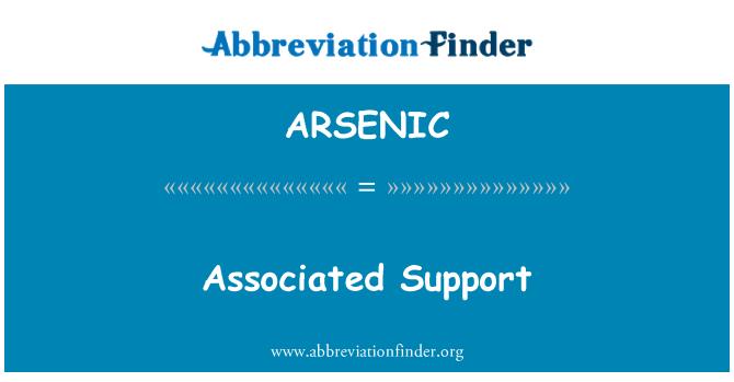 ARSENIC: Sokongan yang berkaitan