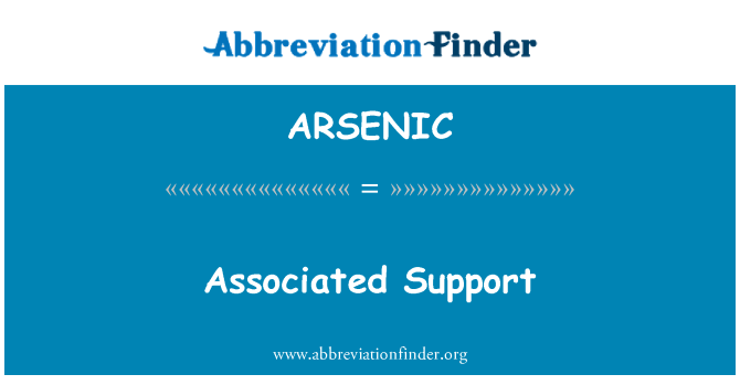 ARSENIC: 相关的支持
