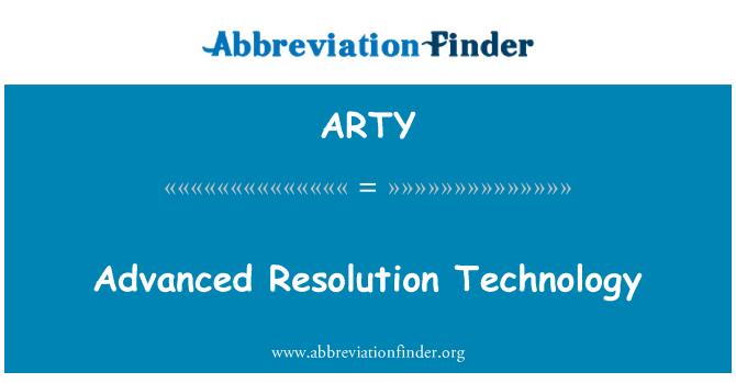 ARTY: 高级的分辨率技术