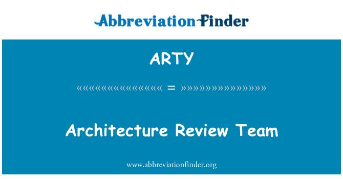 ARTY: Группа по обзору архитектуры