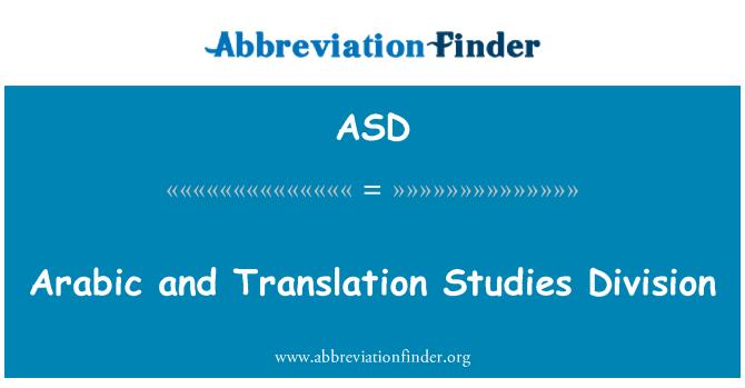 ASD: Arabic and Translation Studies Division