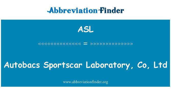 ASL: Autobacs Sportscar Laboratory, Co, Ltd