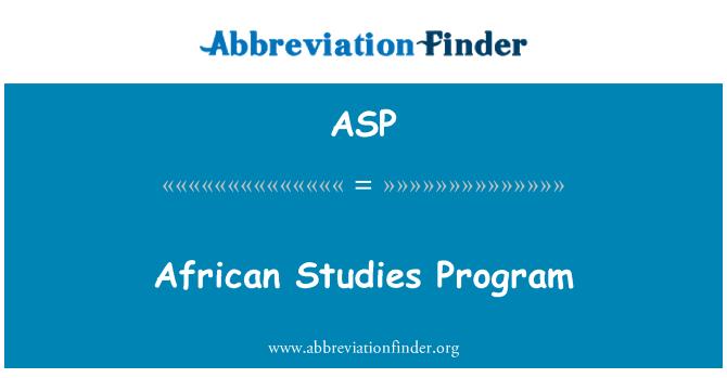 ASP: Aafrika uuringute programm