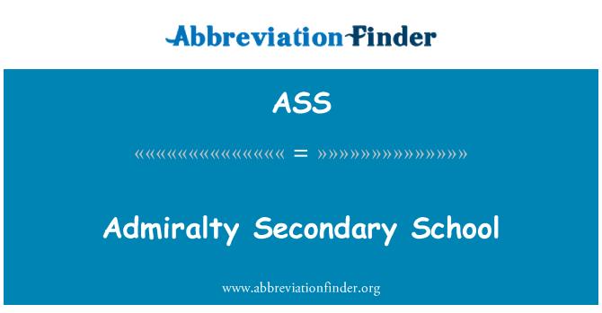 ASS: Admiraliteedi keskkool