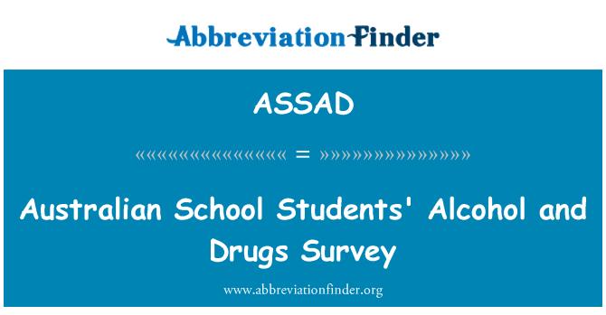 ASSAD: ऑस्ट्रेलियाई स्कूल छात्रों की शराब और ड्रग्स सर्वेक्षण