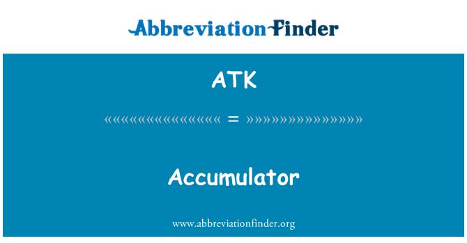 ATK: 蓄能器