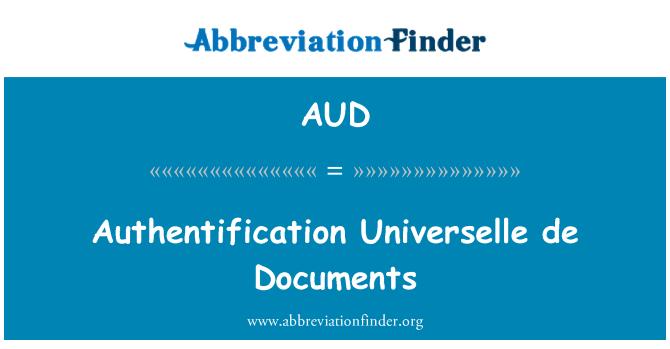 AUD: 身份验证友德文件