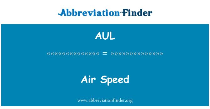 AUL: 空气速度