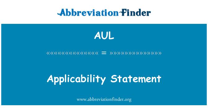 AUL: 适用性声明