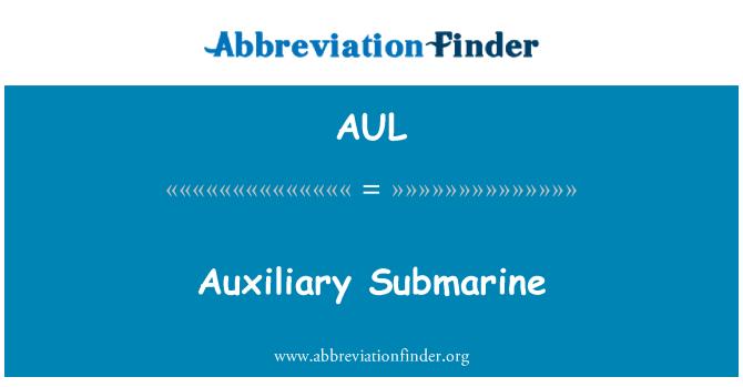 AUL: 辅助潜艇
