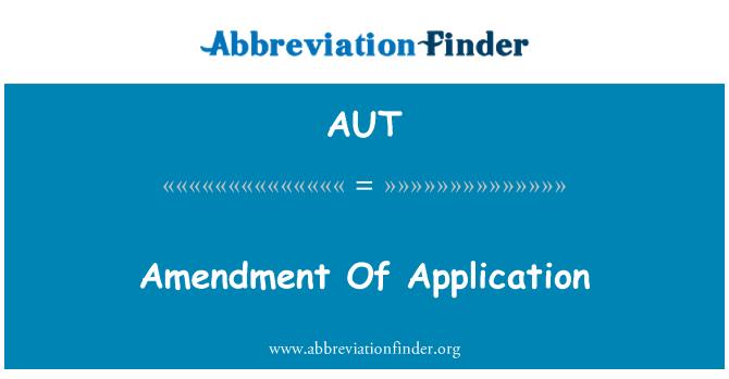 AUT: 应用程序的修订