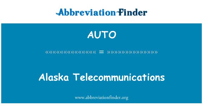 AUTO: 阿拉斯加州电信