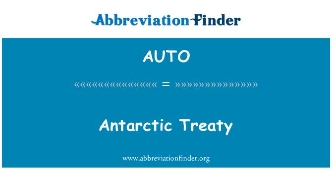 AUTO: 南极条约