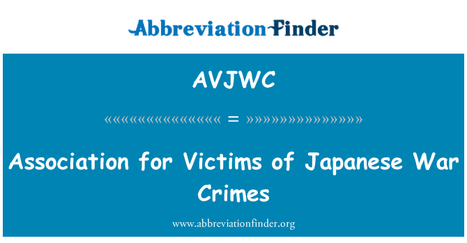 AVJWC: Association for Victims of Japanese War Crimes