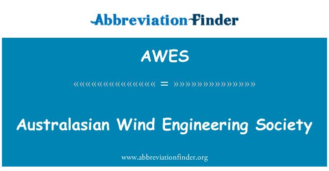 AWES: 澳大拉西亚风工程学会