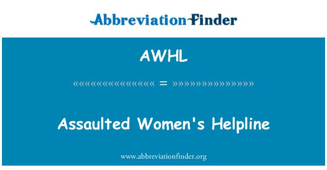 AWHL: Assaulted Women's Helpline