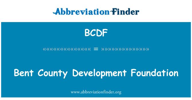 BCDF: تلی کاؤنٹی ترقی فاؤنڈیشن