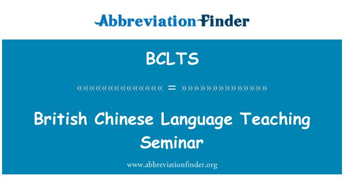 BCLTS: British Chinese Language Teaching Seminar