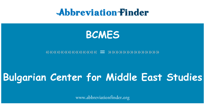 BCMES: Bulgarian Center for Middle East Studies