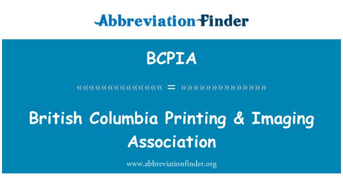 BCPIA: British Columbia Printing & Imaging Association